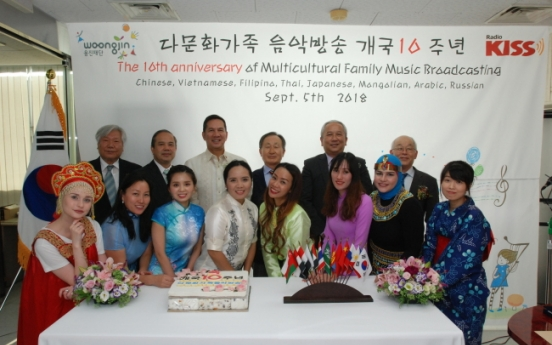 Multicultural broadcaster celebrates 10 years of intercultural communication