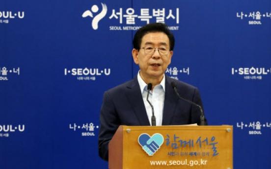 Seoul Mayor postpones unveiling of master plan amid real estate price row