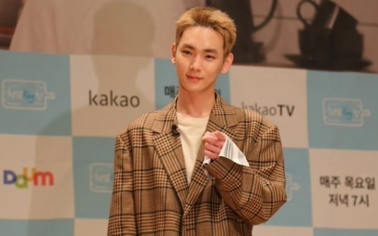[Video] SHINee's Key hopes to keep it real on new cooking show