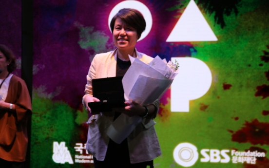 Jung Eun-young wins MMCA Korea Artist Prize