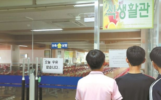 [Newsmaker] Mass food poisoning reported at schools nationwide in South Korea