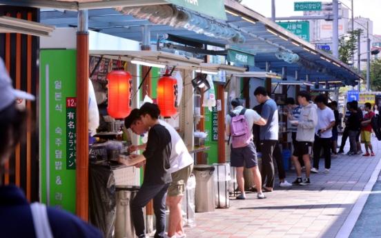 [Weekender] Noryangjin, a home turf of test-takers' soul food