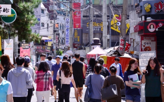[Weekender] People in Noryangjin-dong talk about 2019 policy