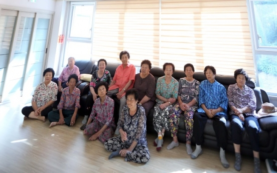 Generational conflict severe in South Korea: study