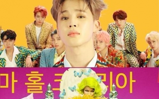 BTS releases video for 'Idol' featuring Nicki Minaj
