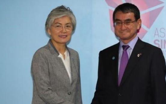 Top diplomats of S. Korea, Japan to meet next week over outcome of envoys' Pyongyang visit