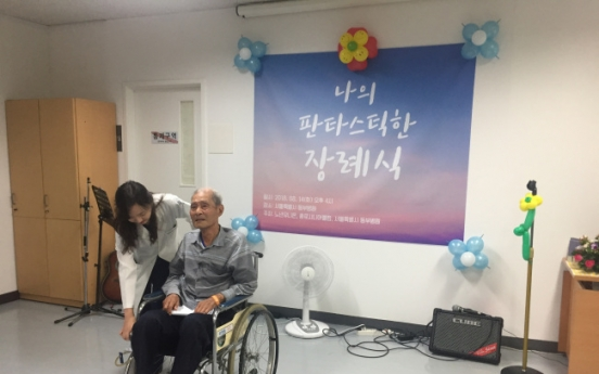 [Feature] Dying senior activist pushes for different funeral culture in South Korea