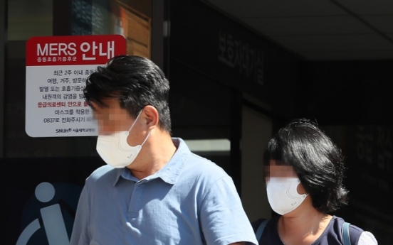 More than 400 to be monitored after first MERS case in three years in Korea