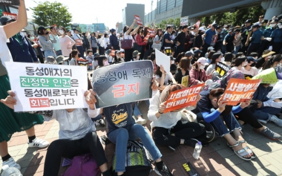 [Newsmaker] Queer festival severely delayed by violent anti-gay protests in Korean port city