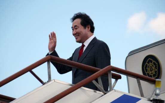 PM leaves for visit Russia's Vladivostok for economic forum