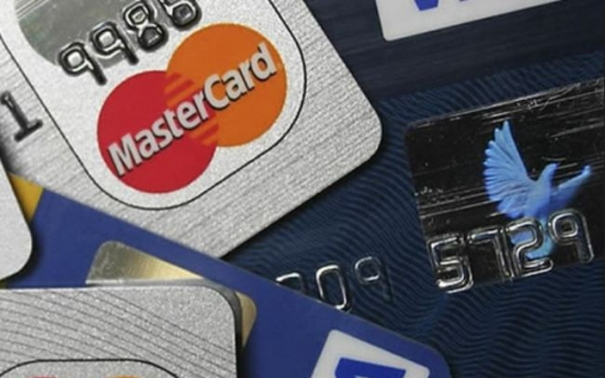 Credit card loans jump 17% in H1