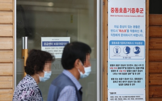 [Newsmaker] MERS patient may have withheld information: Seoul Mayor