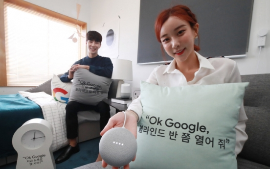 [Photo News] Homemakers advised to consult AI voice
