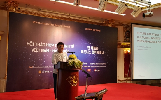 S.M. poised to launch Vietnamese unit