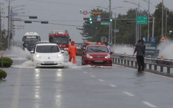 [Weather] Heavy rain to soak southern part of Korea
