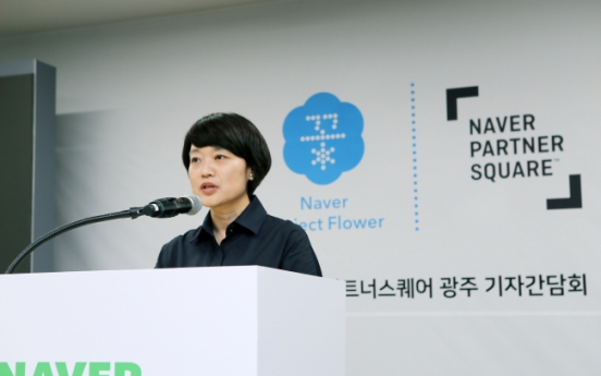 Naver opens third Partner Square for small businesses
