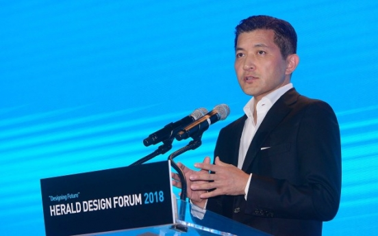 [Herald Design Forum 2018] Herald Design Forum kicks off