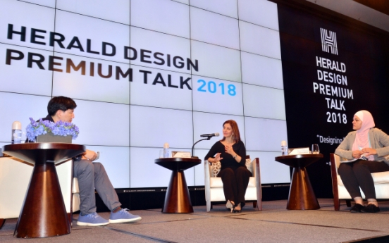 [Herald Design Premium Talk 2018] Empowering youth a mission for PNT: Princess Dana