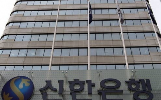 Shinhan Bank, EBRD cooperate on trade finance