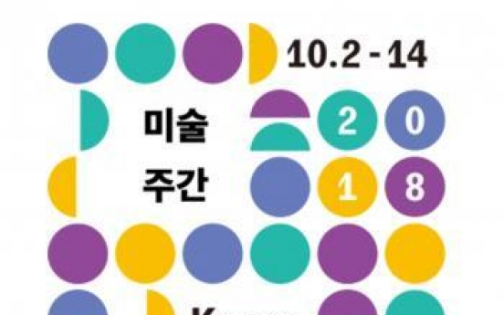 Experience 'Night at the Museum' during Korea Art Week