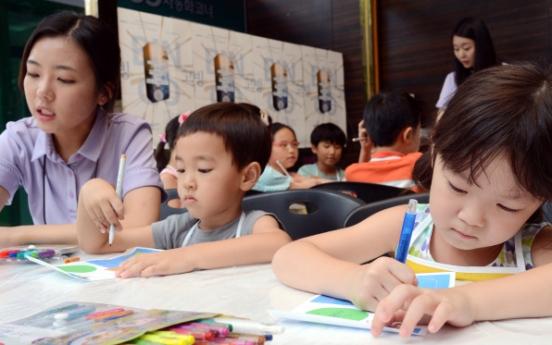 Parents of children 5 and under get 100,000 won monthly allowance starting Friday