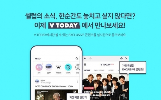 Naver's V Live gets a revamp