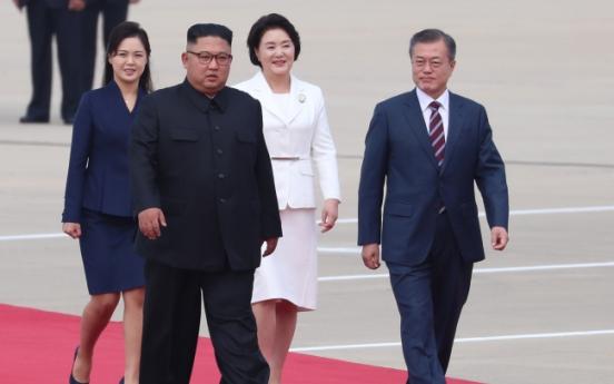 [팟캐스트] (265) 남북 정상회담, 제주 예맨난민 23명에 체류허가