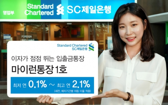 SC Bank Korea launches My Run Savings Account