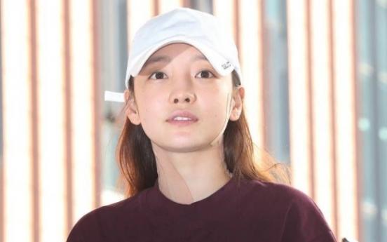 Goo Ha-ra wants to end 'mudslinging' over assault case