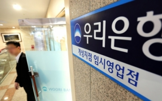 Banks ready for inter-Korean economic cooperation