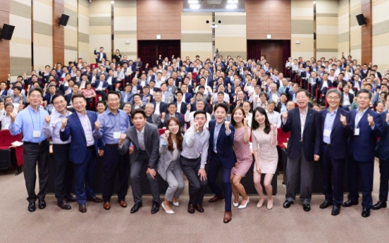 LG Chem holds event for horizontal work culture