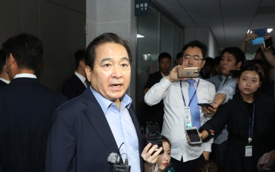[Newsmaker] Opposition lawmaker's office raided for state budget information leak