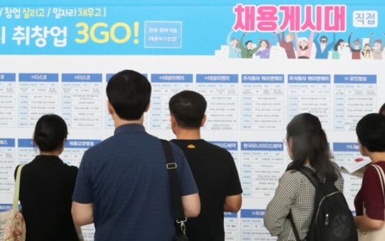 Record number of people give up on job seeking: data