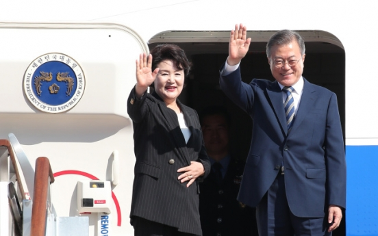 Moon leaves for New York to attend UN General Assembly