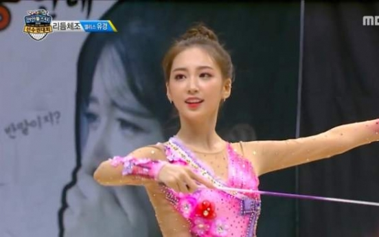 K-pop stars flaunt athletic agility in 'Idol Star Athletics Championships'