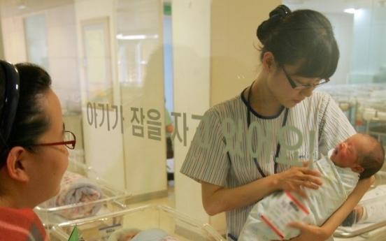 14 newborns infected with rotavirus in Daegu hospital