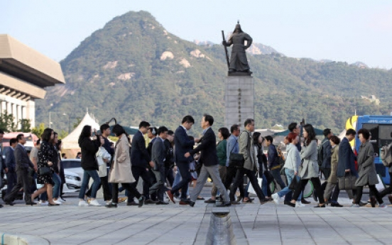 [Weather] Seoul temperatures to stay under 20 C on Oct. 1