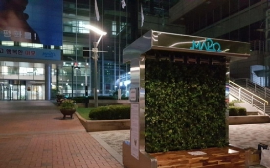 Air-purifying bench installed in Seoul