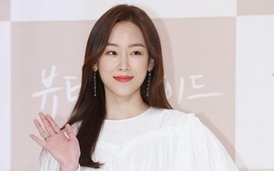 Seo Hyun-jin on way to find 'Beauty Inside' herself