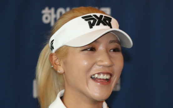 Lydia Ko wants to make 'special memory' in S. Korea with major win
