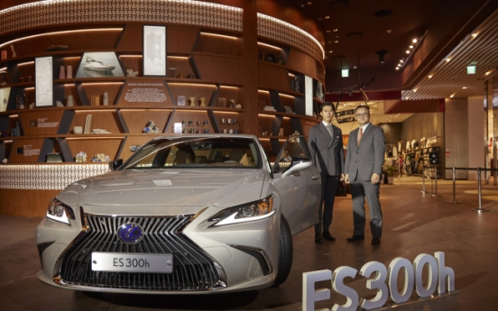 Lexus Korea launches best-seller seventh-generation ES 300h