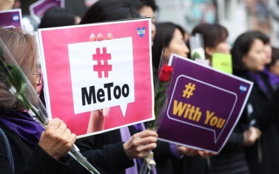 Reports of sexual misconduct in schools continue in Incheon