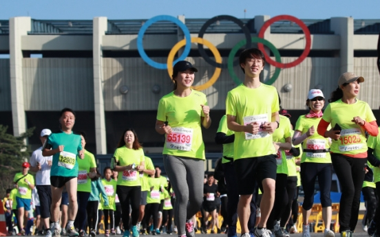 [Photo News] Seoul Olympics marathon re-enacted for 30th anniversary