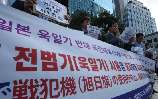 [팟캐스트] (267) '욱일기' 논란에 답변 없는 일본 정부, 계속되는 인천 스쿨 미투
