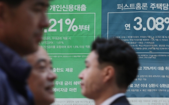 S. Korea ranks world 3rd in debt-to-GDP ratio growth: data