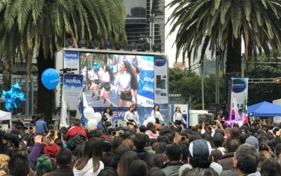 [Photo News] Daewoo Electronics hosts K-pop festival in Mexico City