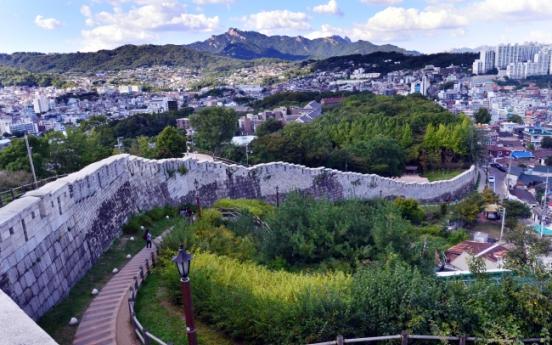 [Eye Plus] Walk along Seoul Fortress in autumn