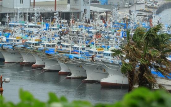 [Weather] Korea on full alert as Typhoon Kong-rey approaches Jeju