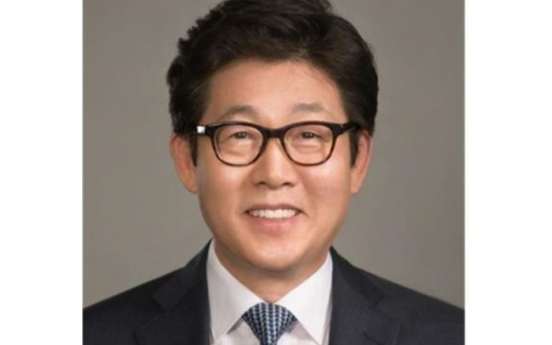 Moon taps new environment minister