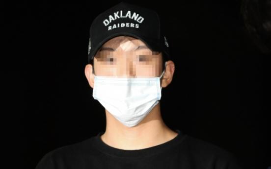 Goo Ha-ra's ex faces outrage over revenge porn allegation